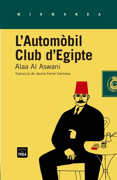 Alaa Al Aswani la torna a encertar: un club a Egipte