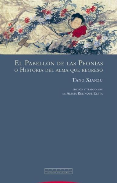 pabellon-peonias-relinque