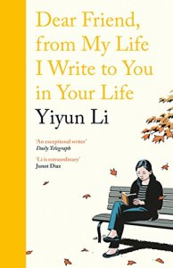 dear-friend-yiyun-li