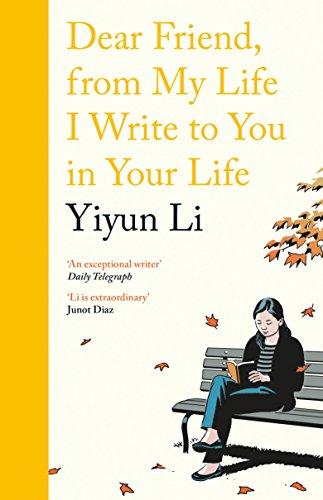 dear-friend-yiyun-li