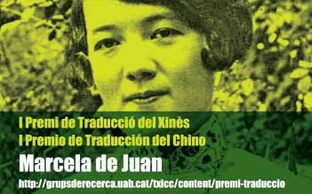 Premi de Traducció Marcela de Juan