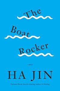 the-boat-rocker