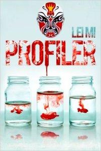 profiler_leimi