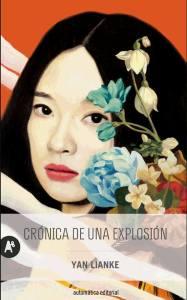 Crónica de una explosión, lectures d'estiu