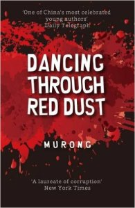 red-dust-murong