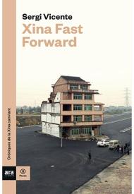 Xina Fast Forward