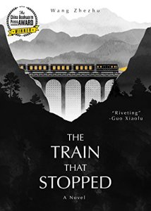 The train that stopped