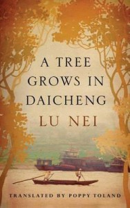 A-tree-grows-in-Daicheng