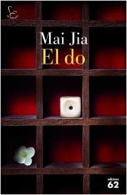 el_do