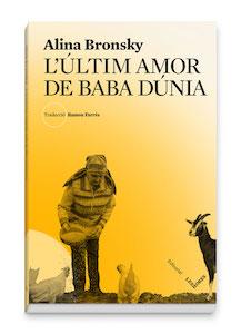 L'últim amor de Baba Dúnia